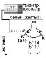 Подключение тахометра Ваз 2109