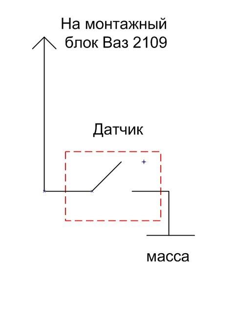 Датчик заднего хода Ваз 2109 с одним контактом