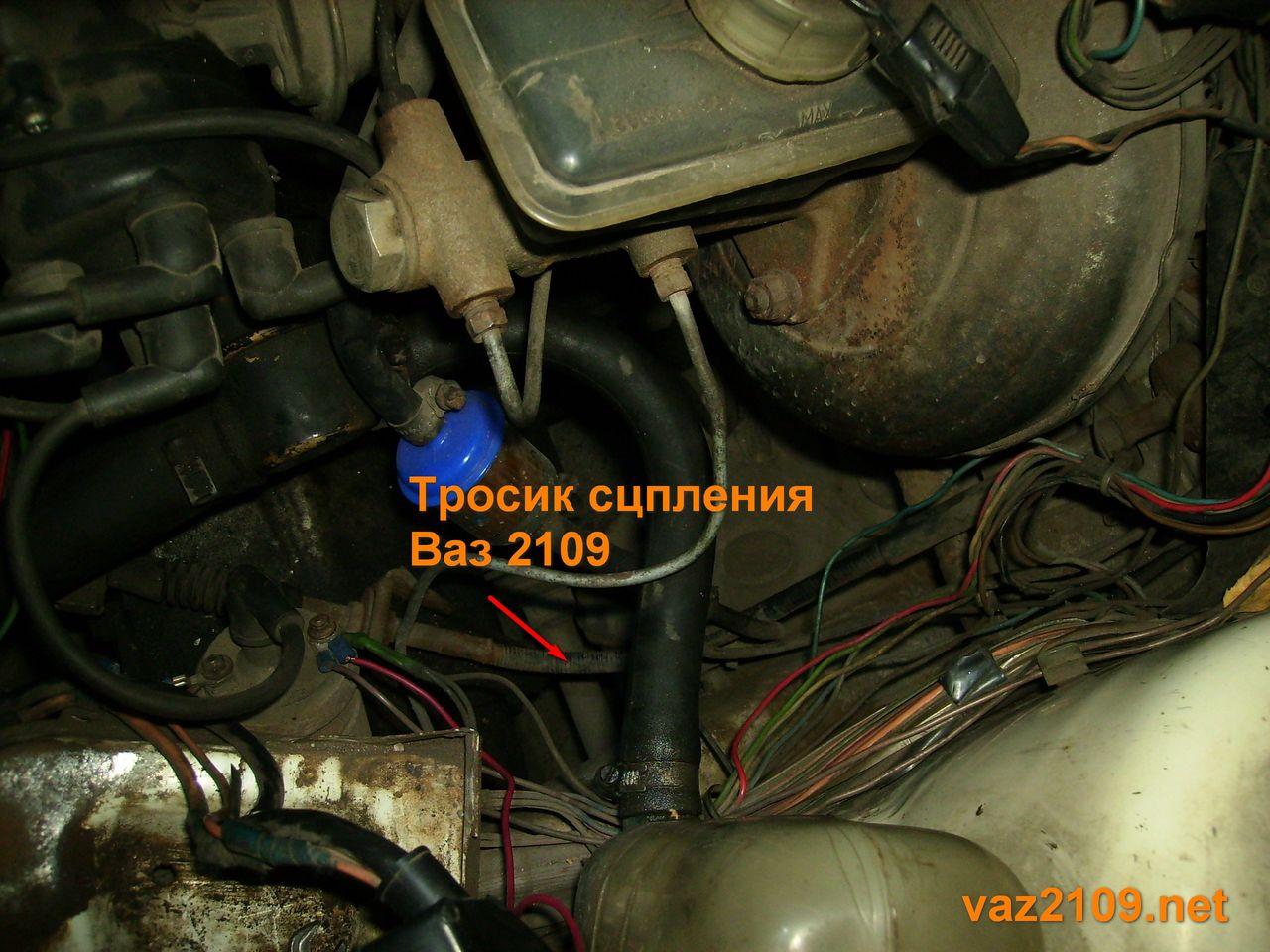 Тросик сцепления Ваз 2109