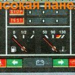 Электросхемы Ваз 2109