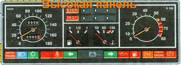 Ваз 2109 высокая панель