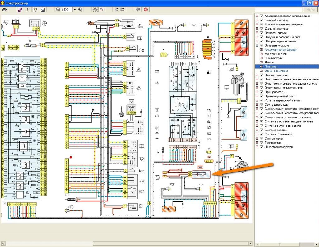 interaktivnaya-shema-provodki-vaz-2109