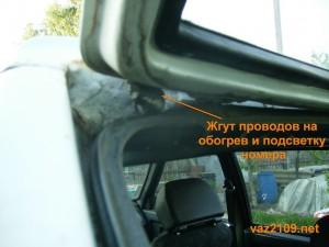Жгут проводов в крышку багажника Ваз 2109