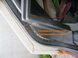 Концевой выключатель крышки багажника Ваз 2109