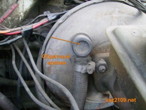 Обратный клапан Ваз 2109
