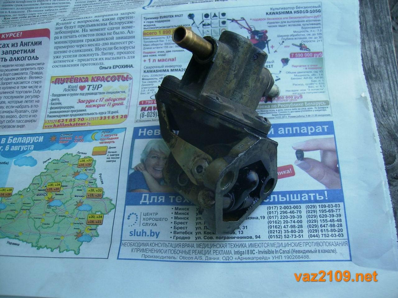toplivnyiy nasos vaz 2109 6 - Толкатель бензонасоса ваз 2109 карбюратор